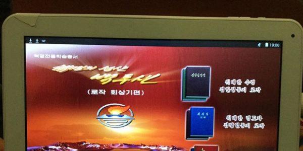 Beginilah Tablet Korea Utara